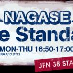 NAGASE The Standard で長瀬智也がポップ吉村が好きだと語っていた!