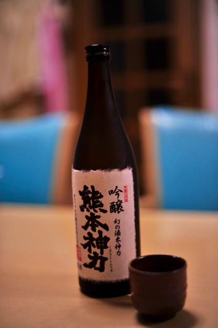 お正月は日本酒でしょ。吟醸 熊本神力をいただく。