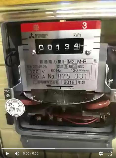 プリウスPHV燃費最高!