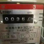 昨日も34km走って4.5kwh充電。7.5km/kwh