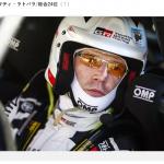 WRCラリーヤリーマティ・ラトバラの調子がいまいちあがらない。
