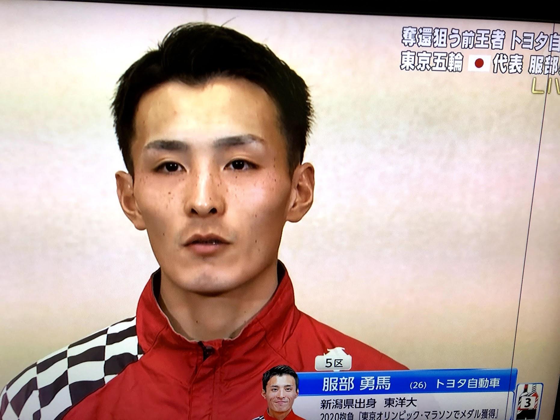 【2020ニューイヤー駅伝トヨタ応援「トヨタ頑張れ!」】